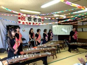 H25 9 22 荒尾おこと教室 川北公民館 002(加工)
