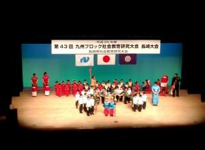 H25 11 14~15 長崎 社会教育研究大会 059(加工)