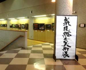 H25 11 17 総合文化祭 011(加工)