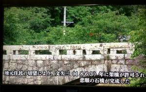 岩本橋 4