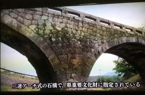岩本橋 2