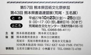 IMG_0048 加工